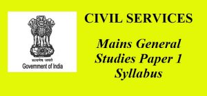 Civil Services Mains General Studies Paper 1 Syllabus