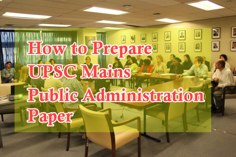 How to Prepare UPSC Mains Public Administration Paper 2018