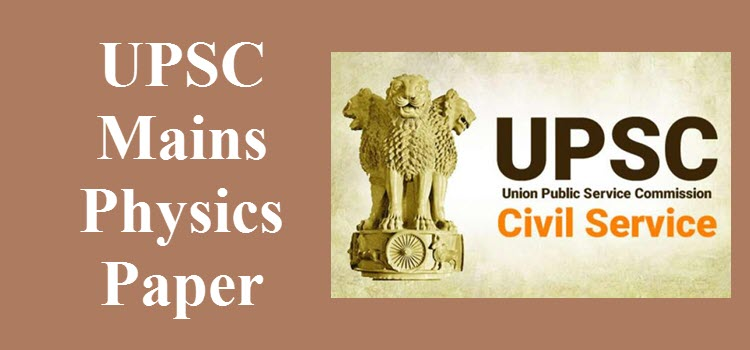 How to Prepare UPSC Mains Physics Paper 2019