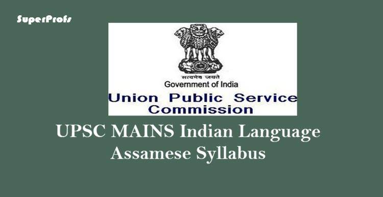 UPSC MAINS Indian Language Assamese Syllabus