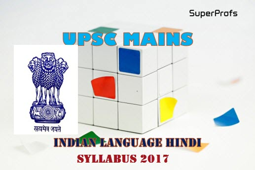 UPSC MAINS Hindi Syllabus 2019