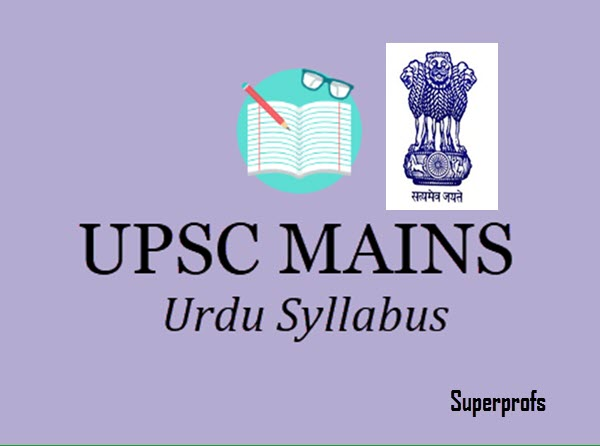 UPSC MAINS Language Paper Urdu Syllabus for 2019